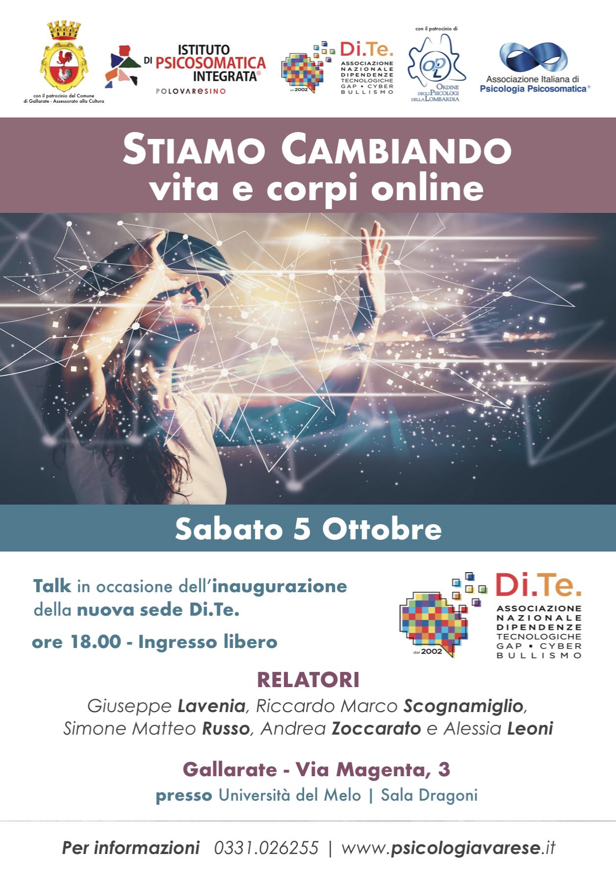 STIAMO CAMBIANDO - inaugurazione DiTe Gallarate